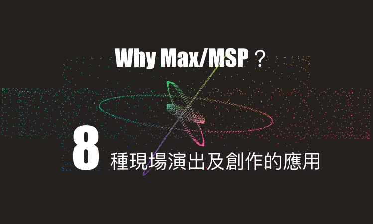 why max mps