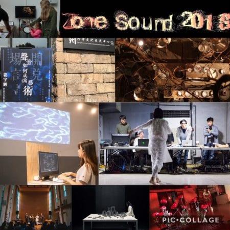 zonesound2018